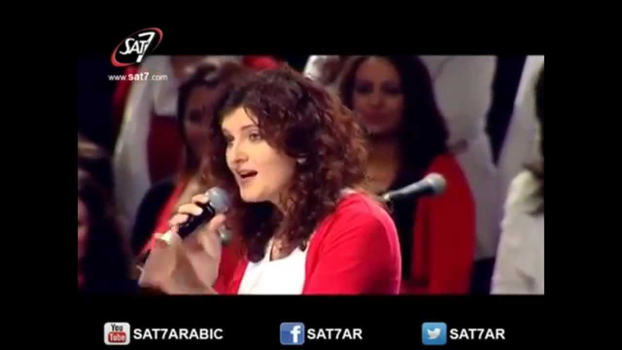 Innta 'Aalii Fouk Kulli....Arabic Christan song(Sat7 TV )