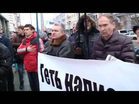 """""""Свобода"""" пікетувала Конституційний Суд України"""