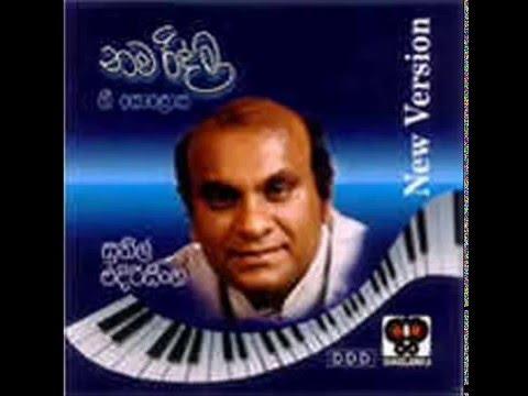 Sunil Edirisingha Hit song Nonstop