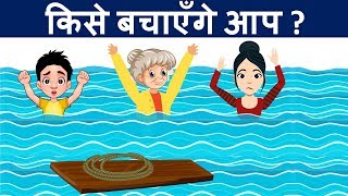 10 Paheliyan to Test Your IQ | Hindi Paheliyan | Logical Baniya