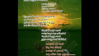 download lagu Piyamanne Siyumali Obe Watha - Jayasri gratis