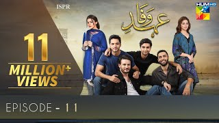 Ehd e Wafa Episode 11 - Digitally Presented by Master Paints HUM TV Drama 1 December 2019