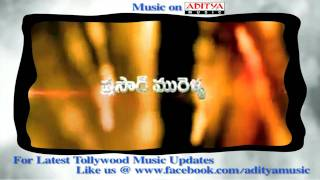Poola Rangadu - Poola Rangadu - Audio Launched By Aditya Music