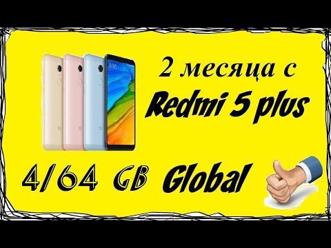 Отзыв о Redmi 5 plus Global через 2 месяца использования. ПОРАДОВАЛ!!!
