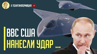 Срочно! Москва в шоке: США нанесли сокрушительный удар по репутации Путина