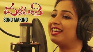 download lagu Niku Naku Madhya  Song Making  Dalapathi Telugu gratis