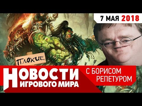 ПЛОХИЕ НОВОСТИ: SWITCH взломали, WARCRAFT 4?, FALLOUT MIAMI, TOMB RAIDER и ее тень