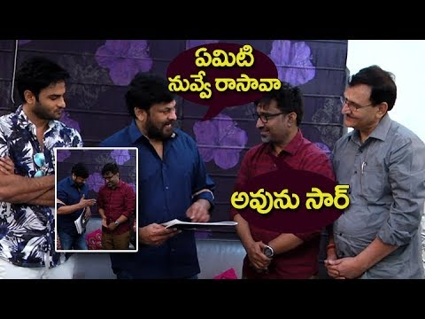 Megastar Chiranjeevi Making FUN With #Sammohanam Movie Team | Chiranjeevi launched Sammohanam Book