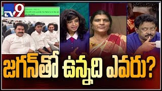 Will RGVand#39;s Lakshmiand#39;s NTR help YCP in elections?