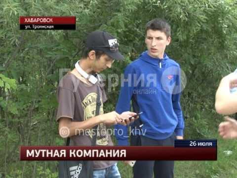 Новые знакомые хабаровского таксиста уехали кататься на его машине. MestoproTV