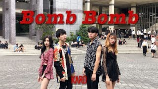 [KPOP IN PUBLIC CHALLENGE] KARD 'Bomb Bomb(밤밤)' Cover by KEYME ft. Terry, 吳承恩 from Taiwan