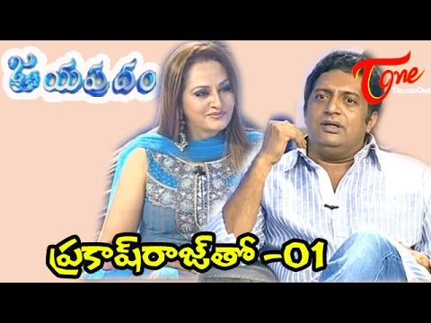 Jayapradam with Prakash Raj - Tollywood &amp; Kollywood - Famous actor - Episode 01