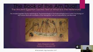 AM DUAT Introduction