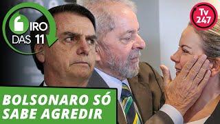 Bolsonaro só sabe agredir - ele tem medo - Giro das 11 - 17.dez.2018