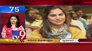 SunRise 100 || Speed News || 16-10-2018