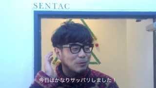 SENTAC評判2012,12