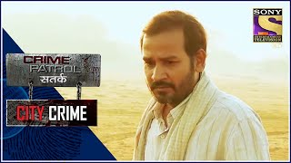City Crime | Crime Patrol | The Missing Boy | Karnataka | Full Episode