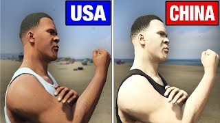 9 Things that were cut from GTA 5