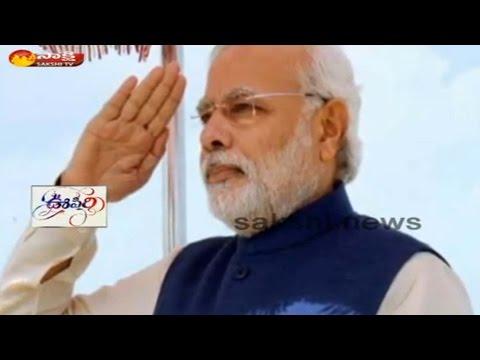 PM Narendra Modi on Race to Be Most Powerful Figure || Times Magazine