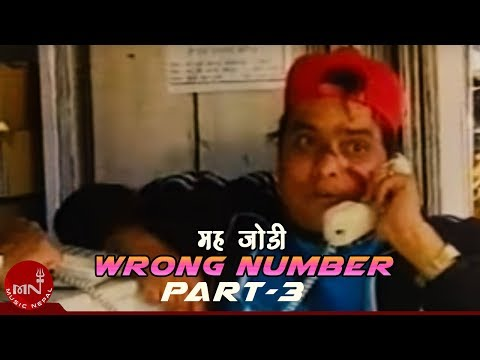 Maha Jodi Ko wrong Number (part 3) video
