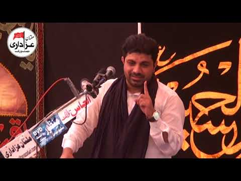 Allama Asif Raza Alvi | Majlis 17 March 2018 | Jalsa Zakir Syed Mushtaq Hussain SHah Jhang
