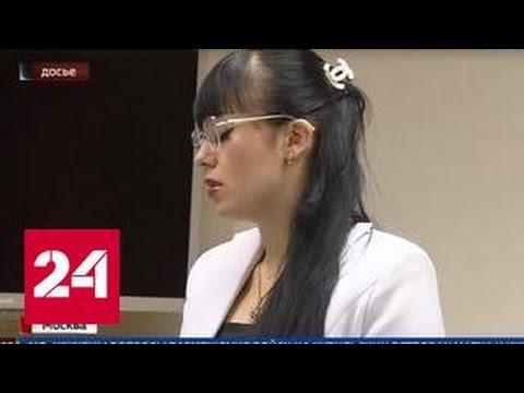 Судья против подчиненного: потасовка в кабинете с грустным концом