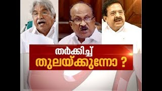 KV Thomas fumes at party decision | Asianet News Hour 17 MAR 2019