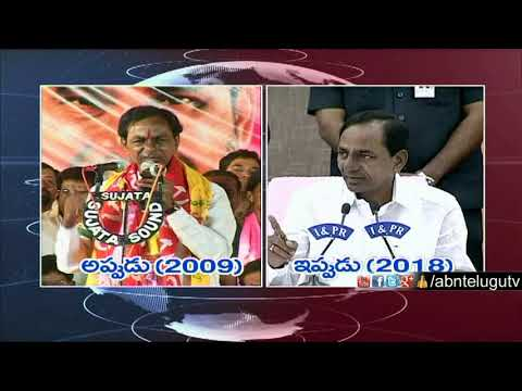 CM KCR on AP CM Chandrababu Naidu  : Then and Now | ABN Telugu