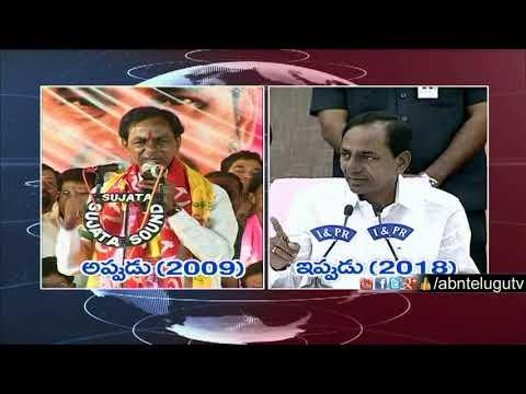 CM KCR on AP CM Chandrababu Naidu  : Then and Now | ABN Telugu