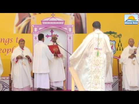 Trincomalee Bishops Special Event