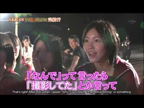 Matsui Rena is the mastermind