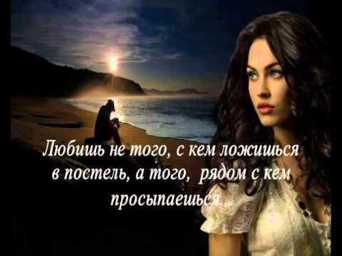 афоризмы о любви 2