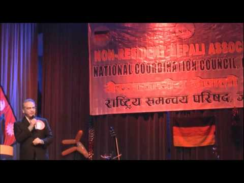 Nepali New Year 2069 ,NRN,Germany Dil Gurung