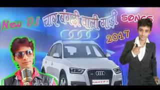 char char Bangdi Vadi Gadi   Rajasthani VERSION SIRVI PRAKASH FULL AUDIO Char Bangdi Wali Gadi Laidu