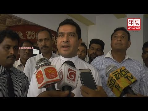 state minister sujee|eng
