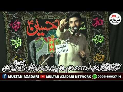 Zakir Syed Farrukh Abbas Shah I 4 April 2019   Imambargah Darbar Imam Shah Bhukhari Mailsi City  