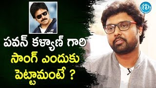 Why did you choose Pawan Kalyan song - Miss Match Actor Uday Shankar | iDream Movies