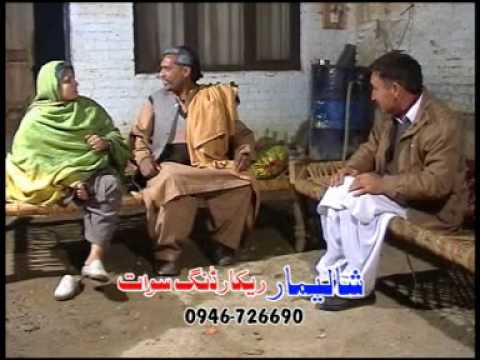 Pashto Drama: Da Khazo Ba Maney Part 1 video