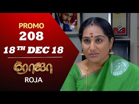 Roja Promo 18-12-2018 Sun Tv Serial Online