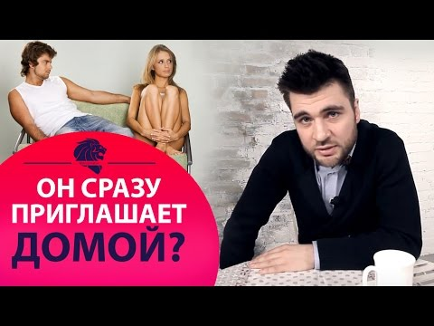 priglasila-parnya-domoy-video