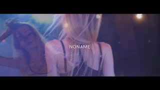 NONAME - Пак и пак