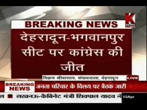 Harish Rawat Said BJP Played Negative Politics