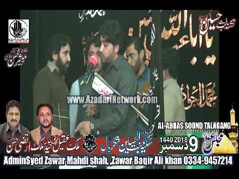 Zakir Sye dImran haider kazmi 9 Dec shakrial islamabad 2018
