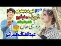 Pardesi Haa || Abdull Munaf Musrani || New Dohry Mahiye Latest 2019 Latest Punjabi And Saraiki Song