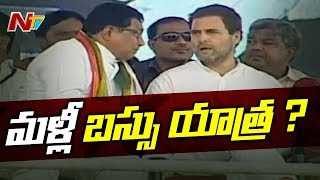 T Congress Plans To Start Bus Tour Again And Working On Election Alliances In 2019 | NTV