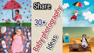 Baby photoshoot at home ideas | Creative Baby Photography ideas|