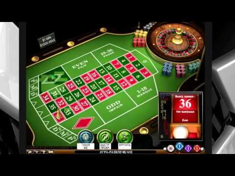 sekret-zarabotka-kazino