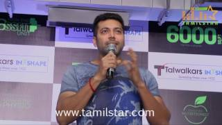 Jayam Ravi Launches Talwalkars Inshape New Branch GYM
