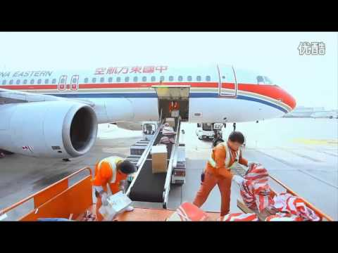 China Eastern Airlines JIANGSU CO, LTD  promotional video