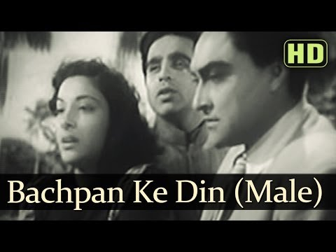 Bachpan Ke Din Bhula Na (HD) (Male) - Deedar Songs - Dilip Kumar...